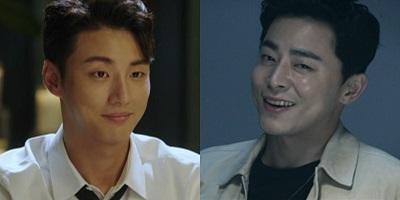 Ugeumchi Korean Drama - Yoon Shi Yoon and Jo Jung Suk