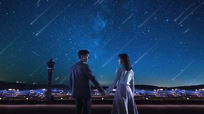 Where Stars Land Korean Drama - Lee Je Hoon and Chae Soo Bin