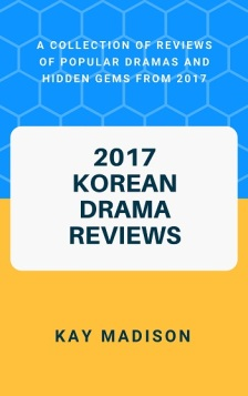 2017 Korean Drama Reviews