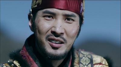 Rebel Thief Who Stole the People Korean Drama - Kim Ji Suk