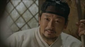 Rebel Thief Who Stole the People Korean Drama - Kim Jung Tae