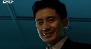 Bad Detective Korean Drama - Shin Ha Kyun