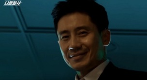 Bad Detective Korean Drama - Shin Ha Kyun