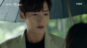 Devilish Joy Korean Drama - Choi Jin Hyuk