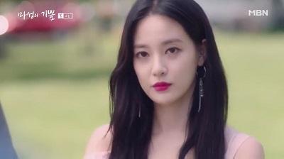 Devilish Joy Korean Drama - Lee Joo Yeon