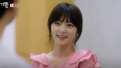 Devilish Joy Korean Drama - Song Ha Yoon
