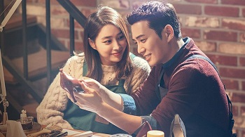 Fates and Furies Korean Drama - Joo Sang Wook and Lee Min Jung