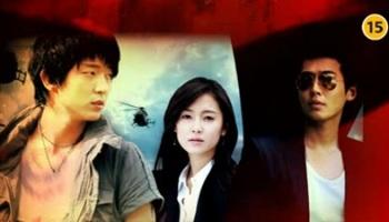 Signal Korean Drama Review   Kdrama Kisses