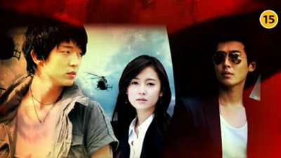 Time Between Dog and Wolf Korean Drama - Lee Joon Gi, Nam Sang Mi, Jung Kyung Ho