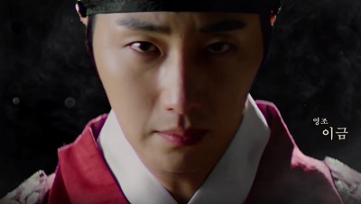Haechi (Hatch) Korean Drama - Jung Il Woo