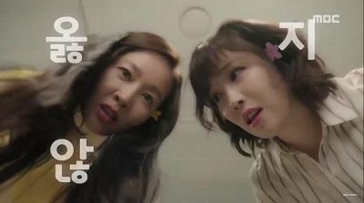 Spring Must Be Coming Korean Drama - Lee Yoo Ri and Uhm Ji Won