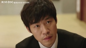 What's Wrong, Poong Sang Korean Drama - Yoo Joon Sang