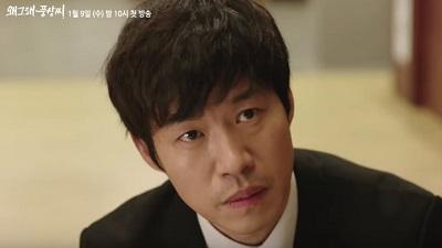 What's Wrong, Poong Sang Korean Drama - Yoo Joon Sang