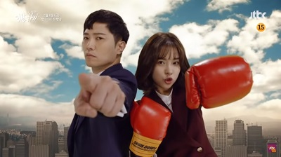 Legal High Korean Drama - Jin Goo and Seo Eun Soo