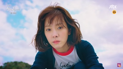 The Light in Your Eyes Korean Drama - Han Ji Min