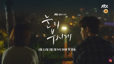 The Light in Your Eyes Korean Drama - Nam Joo Hyuk and Han Ji Min