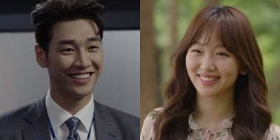 Love at First Sight Korean Drama - Kim Young Kwang and Jin Ki Joo