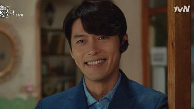 Memories of the Alhambra Korean Drama - Hyun Bin