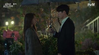 Memories of the Alhambra Korean Drama - Hyun Bin and Park Shin Hye
