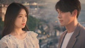 Memories of the Alhambra Korean Drama - Hyun Bin and Park Shin Hye