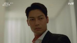 Memories of the Alhambra Korean Drama - Park Hoon