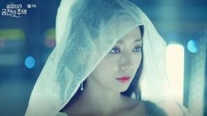 Memories of the Alhambra Korean Drama - Park Shin Hye