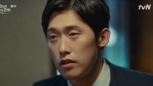 Memories of the Alhambra Korean Drama - Seo Jung Hoon