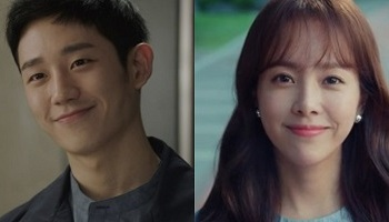 """Jung Hae In Takes a Night Stroll in First Trailer for """"One Spring"""