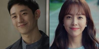 Spring Night Korean Drama - Jung Hae In and Han Ji Min