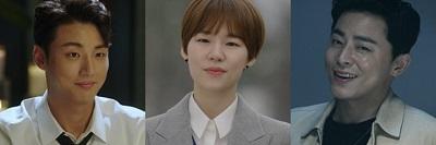 Ugeumchi Korean Drama - Yoon Shi Yoon, Jo Jung Suk, Han Ye Ri