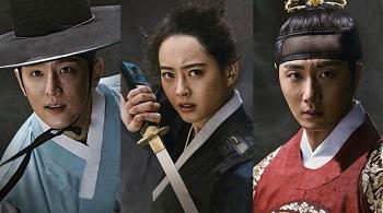 Haechi Korean Drama - Jung Il Woo, Go Ara, Kwon Yool