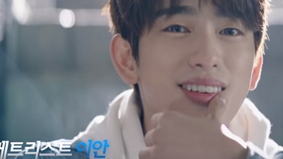 He is Psychometric Korean Drama - GOT7's Jinyoung