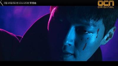 Kill It Korean Drama - Jang Ki Yong