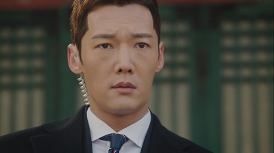 The Last Empress Korean Drama Review | Kdrama Kisses