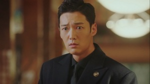 The Last Empress Korean Drama - Choi Jin Hyuk