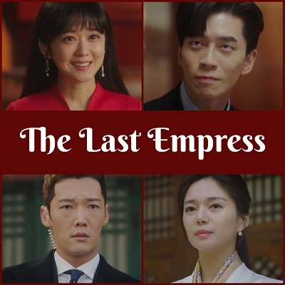 The Last Empress Korean Drama - Jang Nara, Shin Sung, Rok, Choi Jin Hyuk, Lee Elijah