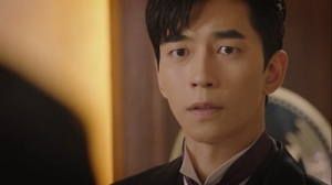 The Last Empress Korean Drama - Shin Sung Rok
