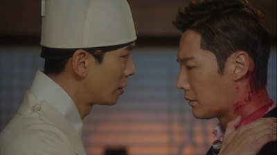 The Last Empress Korean Drama - Shin Sung Rok and Choi Jin Hyuk