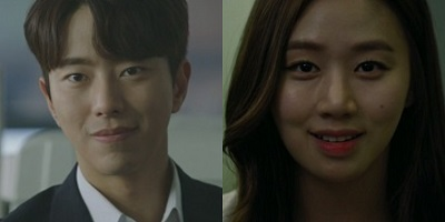 Me Alone and You Korean Drama - Yoon Hyun Min and Go Sung Hee