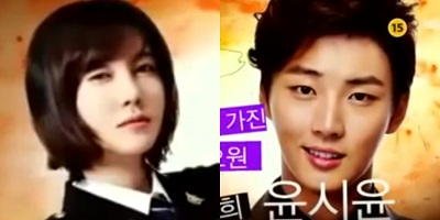 Me Too Flower Korean Drama - Yoon Shi Yoon and Lee Ji Ah
