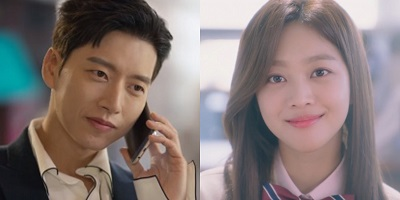 Secret - Park Hae Jin and Jo Bo Ah