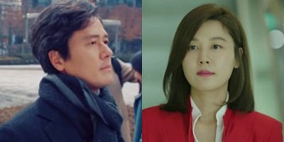 The Wind Blows Korean Drama - Kam Woo Wung and Kim Ha Neul