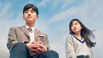 Beautiful World Korean Drama - Nam Da Reum