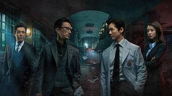 Doctor Prisoner Korean Drama - Nam Goong Min