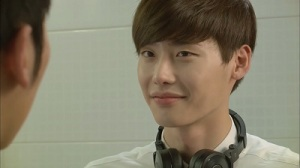 I Hear Your Voice Korean Drama - Lee Jong Suk