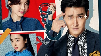 My Fellow Citizens Korean Drama - Choi Siwon and Lee Yoo Young
