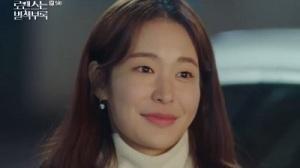 Romance is a Bonus Book Korean Drama - Jung Yoo Jin