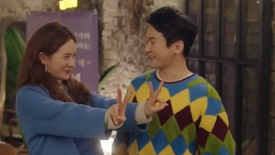 Romance is a Bonus Book Korean Drama - Kang Ki Doong and Park Kyu Young