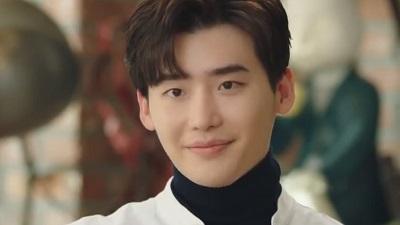 Romance is a Bonus Book Korean Drama - Lee Jong Suk