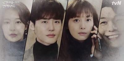 Romance is a Bonus Book Korean Drama - Lee Jong Suk, Lee Na Young, Jung Yoo Jin, Wi Ha Joon